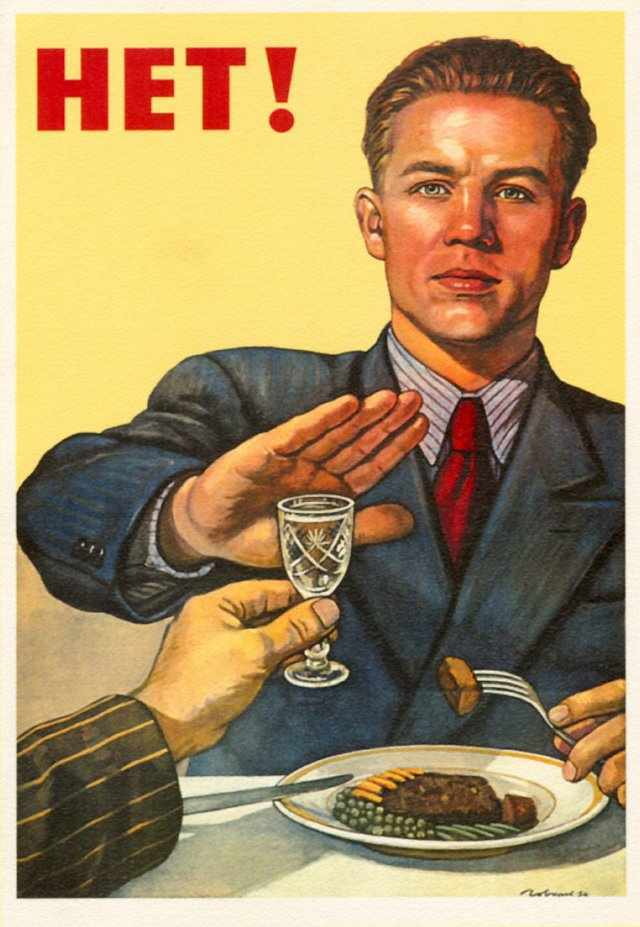Осознанный отказ от алкоголя