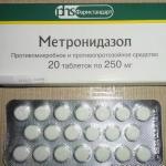 Метронидазол от алкоголизма как принимать отзывы